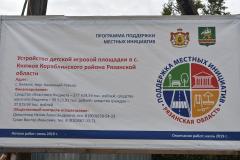 DSC_3329