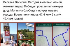 screenshot_2020-09-17-09-19-04-75_68e74cc0265513bba3f4cf8e2c9891fe