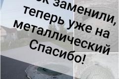 pmzngh1i61k