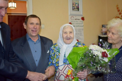 100-letnij-yubilej
