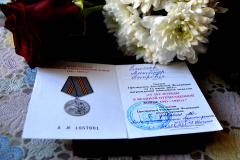 yubilejnaya-medal