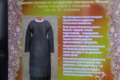 uv_sofh29im