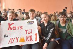 miss-ryazhsk-dsc_0651