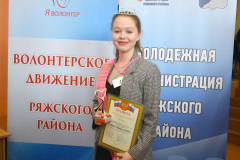 miss-ryazhsk-dsc_0899