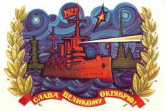 Revolyucziya-001