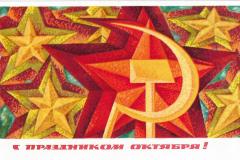 Revolyucziya-004