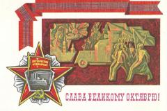 Revolyucziya-006