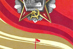 Revolyucziya-008