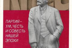 Revolyucziya-009