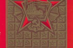 Revolyucziya-015