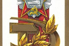 Revolyucziya-016