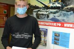 kontraktnik-sergej-uhabov-iz-sela-malinishhidsc_0084
