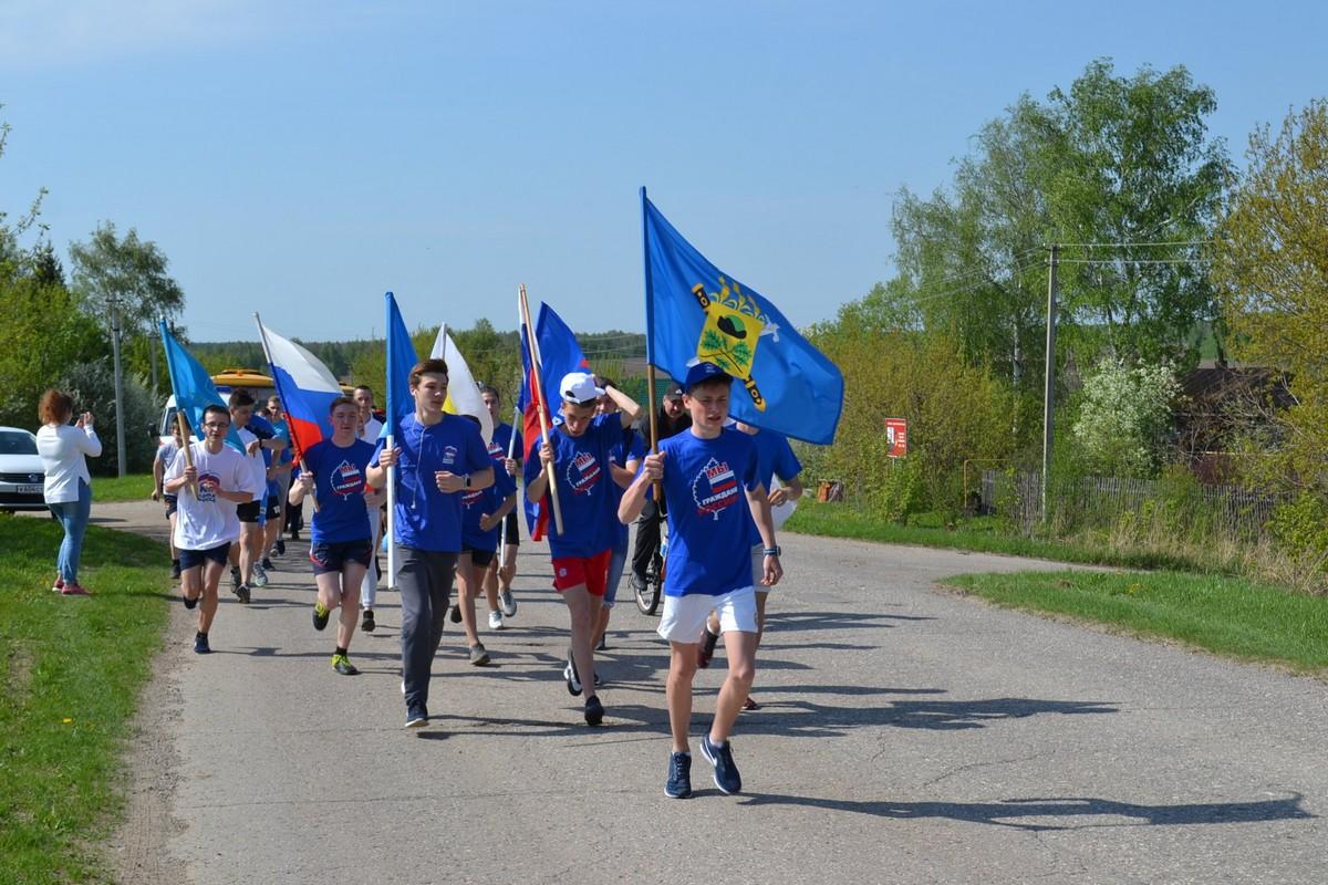 Легкоатлетический пробег памяти Василия Алексухина в Путятине, май 2019