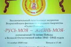 mironov1