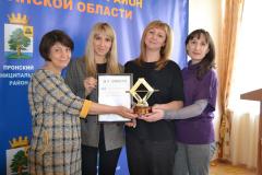 nadezhda-makovej-yuliya-kochujkova-olga-finyakina-i-elnara-makarova210