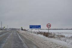 doroga-na-knyazhuyudsc_0089