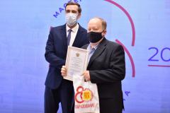 ryazhsk.-prizer-konkursa-master-goda-vruchenie-gramoty-andreyanovu_1