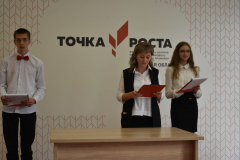 ryazhsk.-otkrytie-tochek-rosta-dsc_0360_1