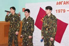 afgan-3