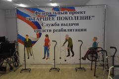 v-sasove-otkryli-otdelenie-dnevnogo-prebyvaniya-i-sluzhbu-vydachi-sredstv-reabilitaczii-4