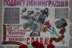 v-sasovskom-rajone-yunarmejczy-pochtili-pamyat-blokadnikov-leningrada-5