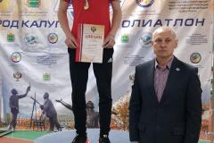 sasovskij-sportsmen-privez-zolotuyu-medal-s-kalugi-5