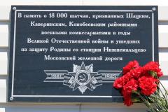 cuqzskengow