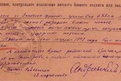 moj-geroj-dedushka1