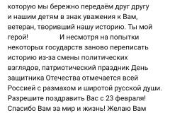 screenshot_20210220_102407_com.vkontakte.android