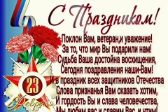 screenshot_20210220_102449_com.vkontakte.android