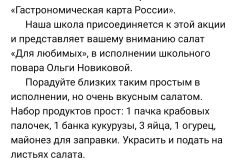 screenshot_20210306_085645_com.vkontakte.android