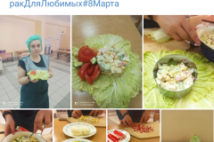screenshot_20210306_085647_com.vkontakte.android