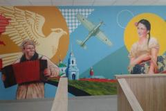 muz-shkola2