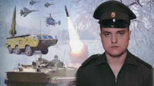 Иван Блохин