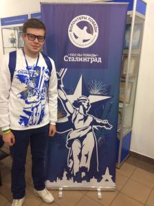 Саблуков Волгоград