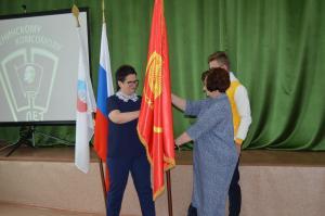 знамя влксм касимов3