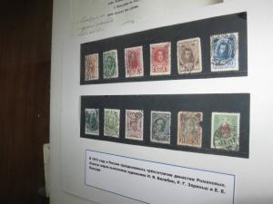 марки гаврилова2