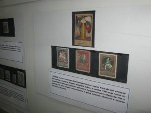 марки гаврилова4