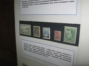 марки гаврилова5