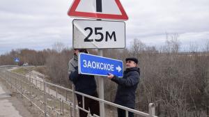 перекрытие дороги (1)
