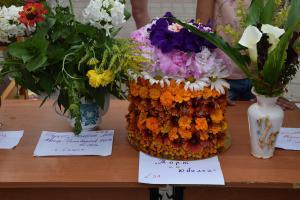 праздник цветов1