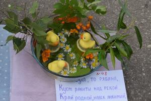 праздник цветов6