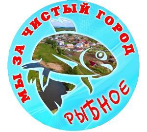 рыбное субботник6
