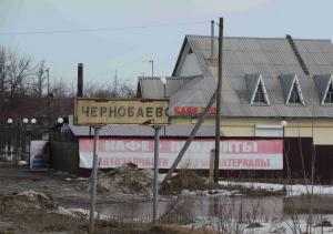 сапожковский автобус30