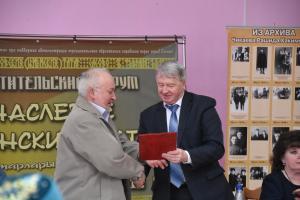 татарский форум1