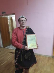 татарский форум11