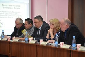 татарский форум2