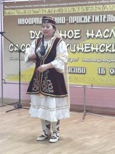 татарский форум5