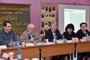 татарский форум6