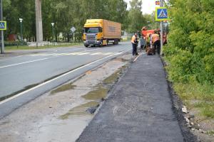 тротуар путятино10